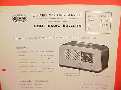 1947 UNITED MOTORS DELCO GM HOME RADIO SERVICE REPAIR SHOP MANUAL MODEL R-1238