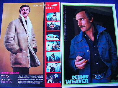 1970s Dennis Weaver Japan 8 Clippings McCloud VERY RARE