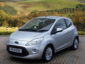 Ford Ka ZETEC (silver) 2012-07-30