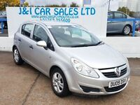 VAUXHALL CORSA 1.2 ACTIVE CDTI 5d 73 BHP www.jandicarsplymouth.co (silver) 2009