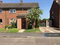 2 bedroom house in Hawthorne Road, Auckley, Doncaster, DN9 (2 bed)