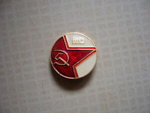 Vintage 1917 Russian Revolution Pin