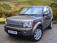 Land Rover Discovery 4 SDV6 XS (bronze) 2012-01-06