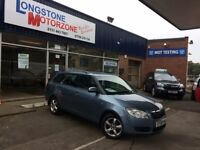 DIESEL! ESTATE! 2008 58 SKODA FABIA 1.4 2 TDI 5d 79 BHP **** GUARANTEED FINANCE **** PART EX WELCOME