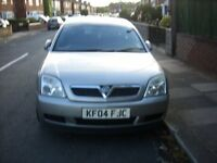 Vauxhall Vectra Spares or Repair