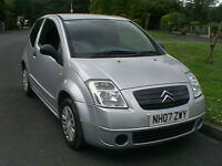 07 REG CITROEN C2 1.1i AIRPLAY + 3 DOOR HATCHBACK IN SILVER HPI CLEAR WARRANTY