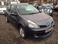 2007 RENAULT CLIO 1.2 TCE Dynamique LOW INSURANCE 12 MTS WARRANTY AVAIL