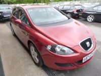2007 57 SEAT LEON 1.6 REFERENCE 5 DOOR HATCHBACK