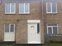3 bedroom house in Varden Croft, Birmingham, B5 (3 bed)