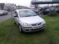 Vauxhall Corsa Life 1.2 Twinport 5 Door Hatchback