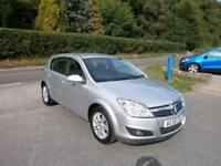 Vauxhall Astra 1.6 16v ( 115ps ) 2008MY Design
