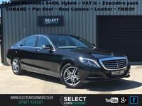 2014 64 Mercedes-Benz S400 LWB Executive SE Line Hybrid Electric Limousine