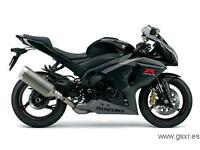 Hot Deal! 2015 GSXR1000 at Motorcycle World