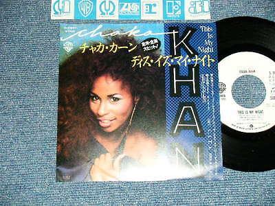 "CHAKA KHAN  Japan 1985 WHITE LABEL PROMO NM 7""45 THIS IS MY NIGHT"