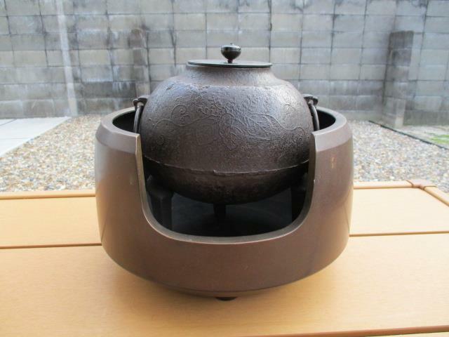Chagama Furo Kama Iron Kettle Tea Ceremony Sado Japanese Traditional CraftsG23