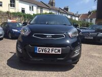 KIA Picanto 1.25 EcoDynamics 2 5dr£4,295 one owner,low mileage