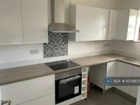 2 bedroom flat in Reginald Road South, Derby, DE21 (2 bed) (#1074807)