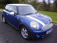 2007 MINI COOPER D TURBO DIESEL ### £20 ROAD TAX ### 52000 MILES ### FULL SERVICE HISTORY ###