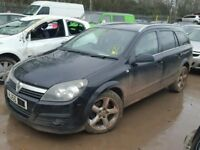VAUXHALL ASTRA MK5 1.9 CDTI 2004-2010 BREAKING FOR SPARES TEL 07814971951