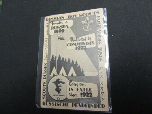 Russian Scouts in Exile Postcard, Vintage,     c85