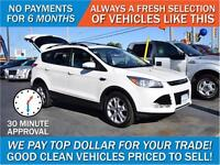 2013 Ford Escape SEL Windsor Region Ontario Preview