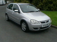 Vauxhall/Opel Corsa by Ted Wells Car Sales, Anlaby Hull, East Riding of Yorkshire