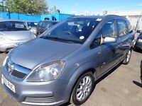 2005(55) Vauxhall Zafira 1.6 Life 7 Seater MOT'd OCT 17 £895
