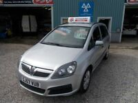 VAUXHALL ZAFIRA 1.6 LIFE 16V 5d 105 BHP 7 seater low mileage (silver) 2007