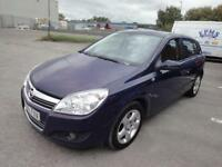 LHD 2007 Opel Astra 1.3 CDCTI 5 Door SPANISH REGISTERED