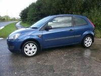 FORD FIESTA 1.2 STYLE CLIMATE 16V 3d 78 BHP (blue) 2006