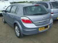 VAUXHALL ASTRA MK5 1.7 CDTI 2004-2010 BREAKING FOR SPARES TEL 07814971951 HAVE FEW IN STOCK