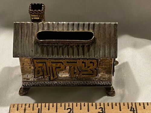 Sterling Silver Judaica Tzedakah Charity Box Netafim Hebrew ornate synagogue
