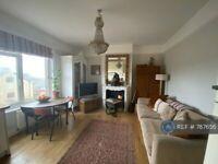 3 bedroom flat in Upper Maisonette 148 Freshfield Road, Brighton, BN2 (3 bed) (#787656)