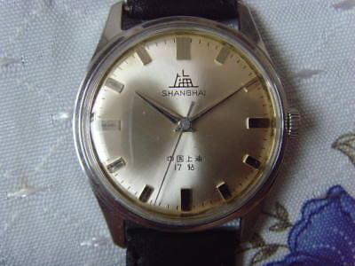 Shanghai 1120 420 17 Jewels used Manual Watch Vintage