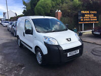 2012MY Peugeot Bipper 1.3HDi 75 S * 1 Owner * Low Mile * 60 MPG+ * NO VAT