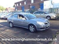 2007 57 Vauxhall Vectra 1.8I 16V VVT EXCLUSIV 5DR Hatchback GREY + LOW MILES