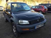 Toyota Rav-4 4x4, starts and drives well, does export, car located in Gravesend Kent, no MOT, any qu
