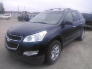 2010 Chevy Traverse Parts