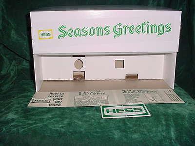 SEASONS GREETING XMAS HESS FIRE TRUCK BOX &INSERT& BATTERY CARD FOR 1970 TRUCK