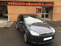 FORD C-MAX 1.6 STYLE 5d 100 BHP (grey) 2008