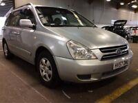 2007 KIA SEDONA 2.9 CRDI GS DIESEL MANUAL NEW MOT MPV 7 SEATER FAMILY CAR STRONG TOWBAR NOT GALAXY