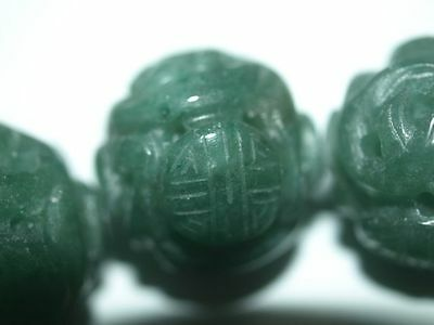 Amazing Vintage Carved Chinese Green Aventurine Bead Shou Design 18mm Round