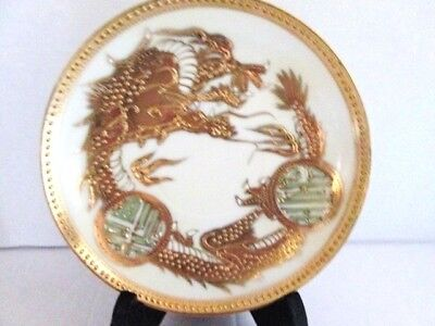 Vintage Gold Dragons Japanese Plate Beaded Edge Raised Relief Green Signature