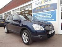 Nissan Qashqai+2 2.0 2WD Acenta S/H Pan Roof Low miles 57k Finance Available