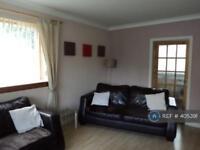 1 bedroom flat in Freeland Lane, East Kilbride, Glasgow, G75 (1 bed)