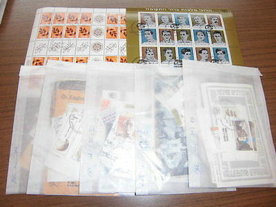 Sammlung, Israel 1982+1983+1984+1985+1986 (bis 1047) + Extras, gestempelt (8069)