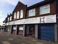 Retail/Office/Training premises available