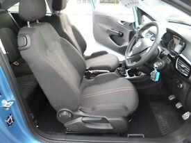Vauxhall Corsa LIMITED EDITION ECOFLEX (blue) 2016-07-30