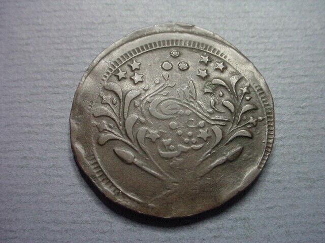 Sudan 20 Piastres 1899 AH 1312 year 12 #41702