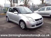 2005 (05 Reg) Suzuki Swift 1.3 GL 5DR Hatchback SILVER